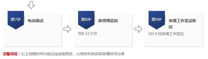 微信截图_20191113092745.png